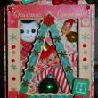 Retro Christmas Art Box