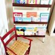 This magazine stand is from a doctors office that was being remodeled. Little Man loves perusing his choices because we keep his favorites facing out. Do you think were Sandra Boynton fans? Abso-piggle-dee-doot-ly.